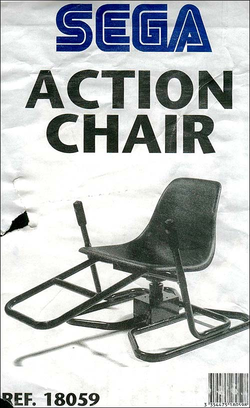 sega_action-chair_doc_1