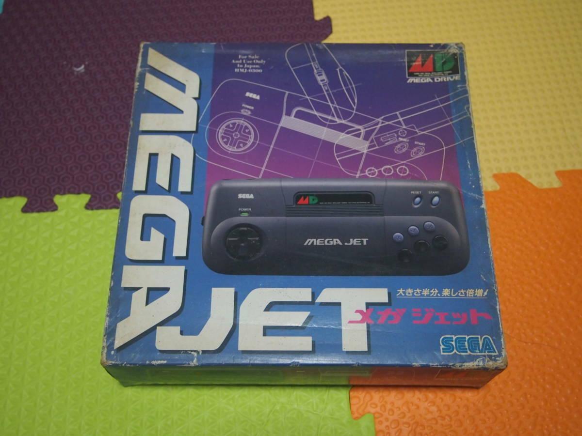 Mega Jet Box Front