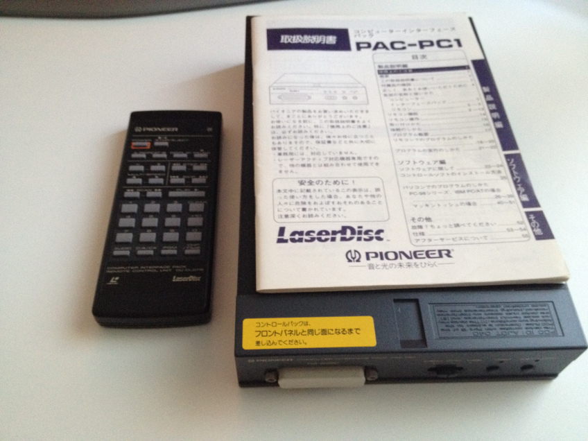 LaserActive Computer Interface