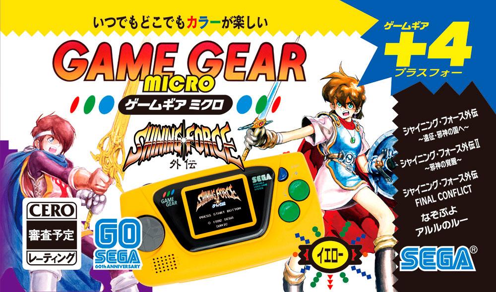 Sega-Game-Gear-Micro_amarelo